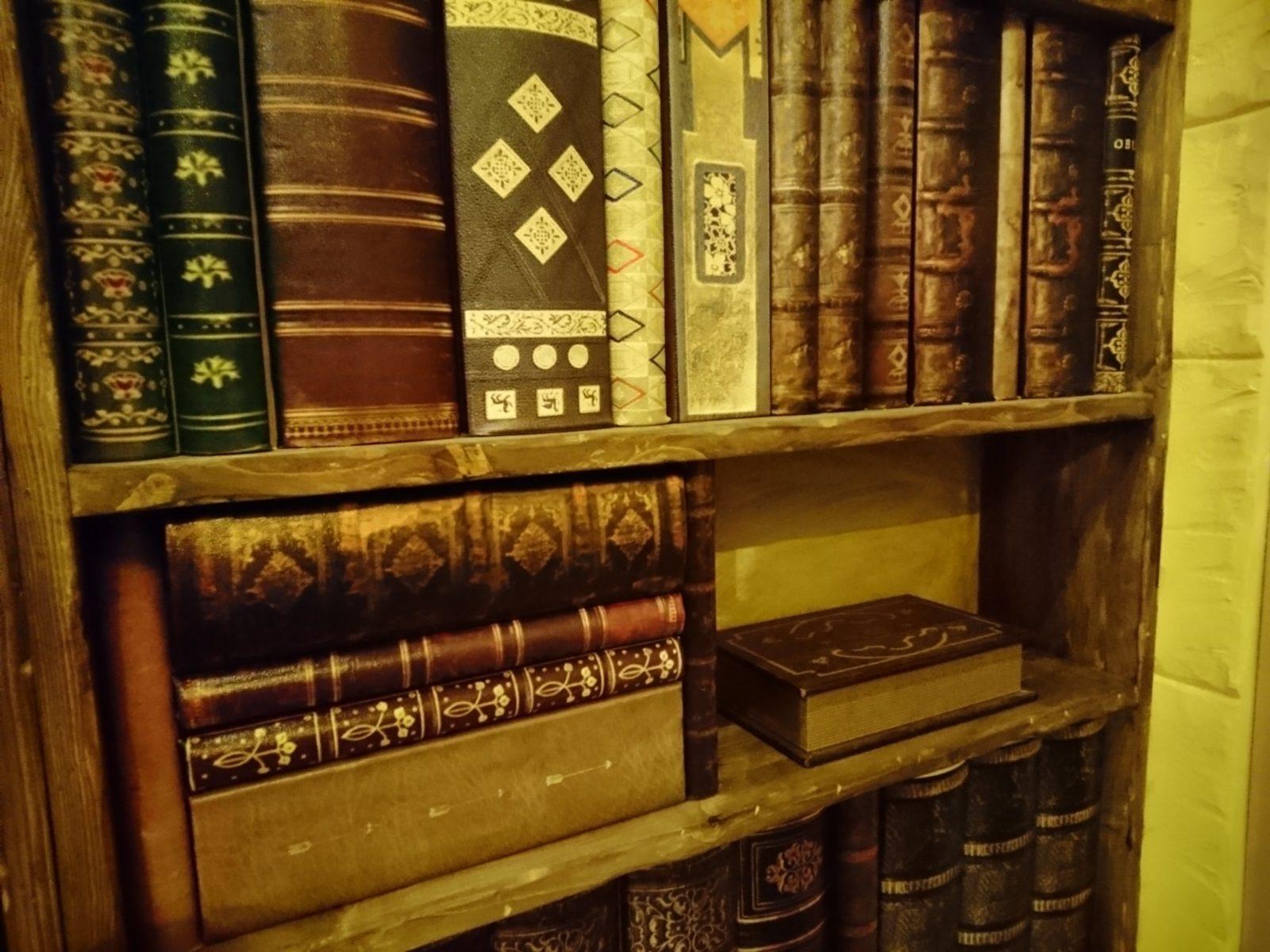 Nox-Escape Mizar magia libreria materie scuola di magia