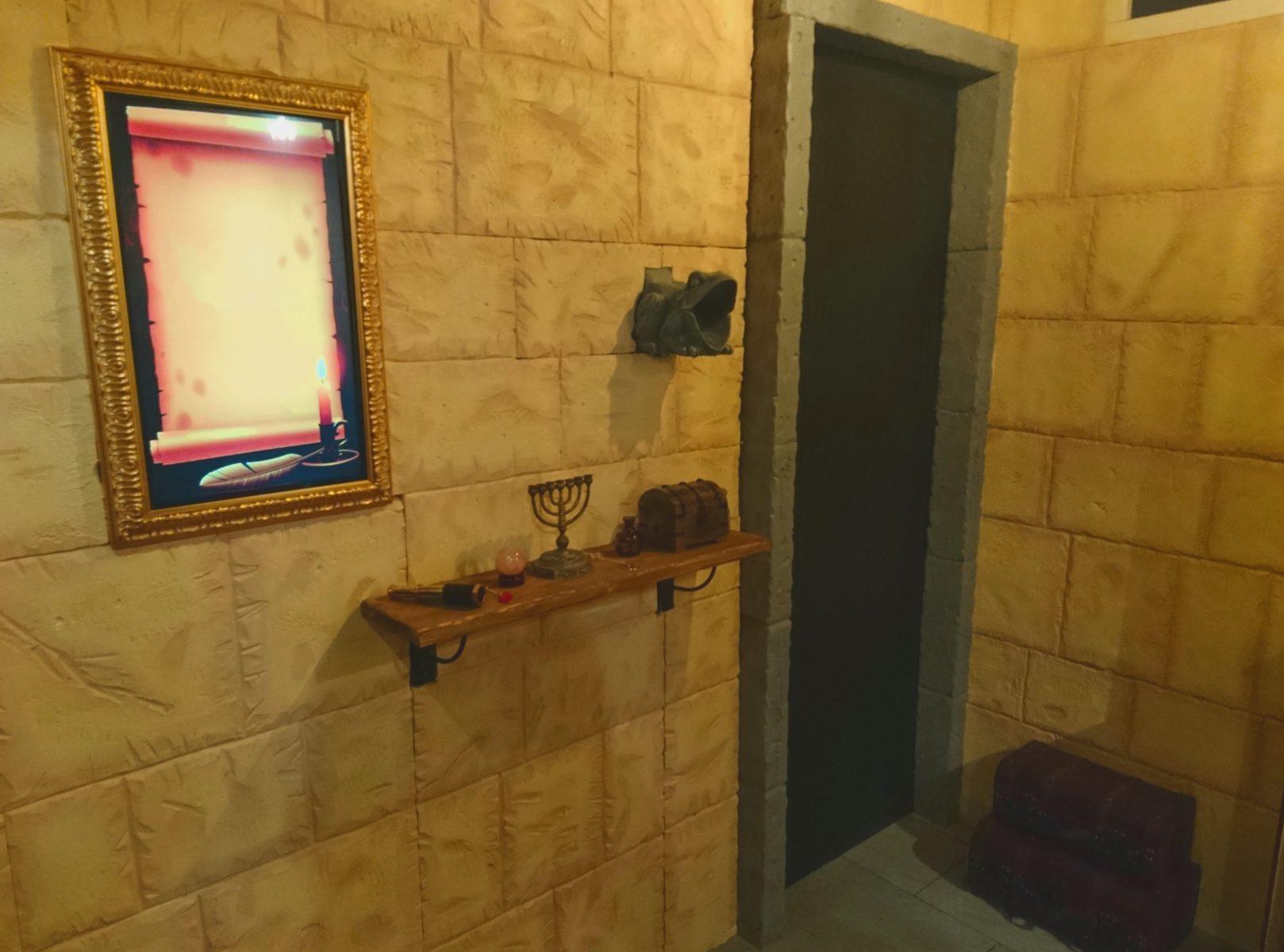 Nox-Escape Mizar magia quadro parlante harry potter